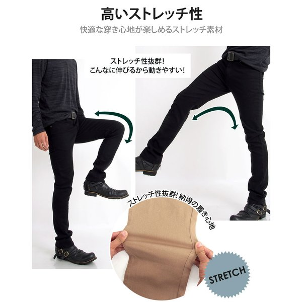 スキニーパンツ メンズ チノパン スリム ストレッチ メンズ ボトムス カジュアルパンツ 白 黒 カラーパンツ メンズファッション 伸縮 クライミングパンツ|menscasual|17