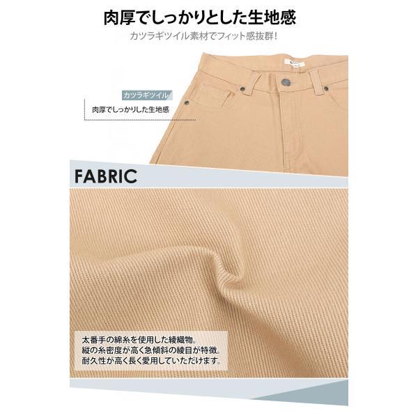 スキニーパンツ メンズ チノパン スリム ストレッチ メンズ ボトムス カジュアルパンツ 白 黒 カラーパンツ メンズファッション 伸縮 クライミングパンツ|menscasual|18