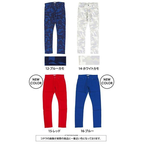 スキニーパンツ メンズ チノパン スリム ストレッチ メンズ ボトムス カジュアルパンツ 白 黒 カラーパンツ メンズファッション 伸縮 クライミングパンツ|menscasual|20