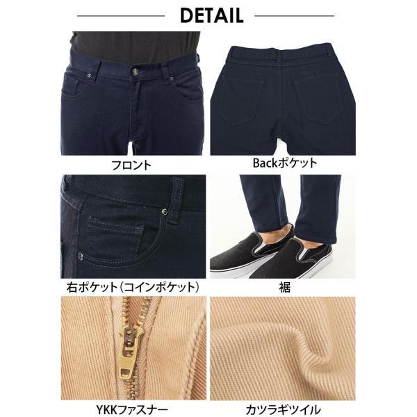 スキニーパンツ メンズ チノパン スリム ストレッチ メンズ ボトムス カジュアルパンツ 白 黒 カラーパンツ メンズファッション 伸縮 クライミングパンツ|menscasual|21