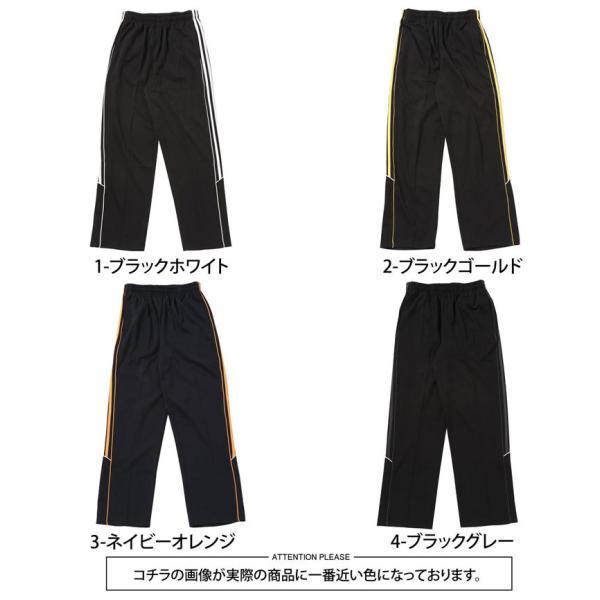 ジョガーパンツ メンズ トラックパンツ ジャージ 下 ワイドライン イージーパンツ サイドライン 1本 2本 ボトムス スポーツウェア トレーニング|menscasual|11