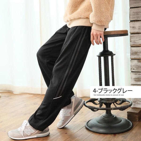 ジョガーパンツ メンズ トラックパンツ ジャージ 下 ワイドライン イージーパンツ サイドライン 1本 2本 ボトムス スポーツウェア トレーニング|menscasual|09