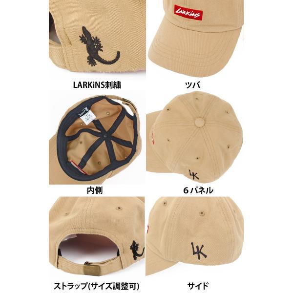 キャップ メンズ 帽子 ベースボールキャップ ローキャップ LARKINS ラーキンス 無地 コットン 綿 刺繍 ロゴ 文字 ゴルフ 野球帽 ブランド 男女兼用 ユニセックス|menscasual|15