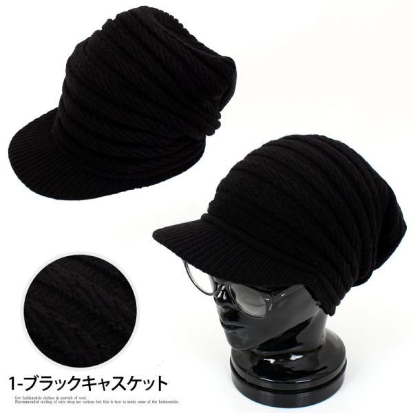 ニット帽 メンズ ニットキャップ つば付きニット帽 ニットキャスケット 帽子 レディース キャップ ファッション小物 秋冬 防寒 セール|menscasual|02