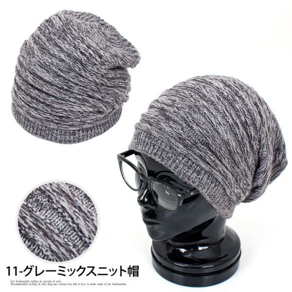 ニット帽 メンズ ニットキャップ つば付きニット帽 ニットキャスケット 帽子 レディース キャップ ファッション小物 秋冬 防寒 セール|menscasual|10