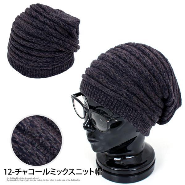 ニット帽 メンズ ニットキャップ つば付きニット帽 ニットキャスケット 帽子 レディース キャップ ファッション小物 秋冬 防寒 セール|menscasual|11