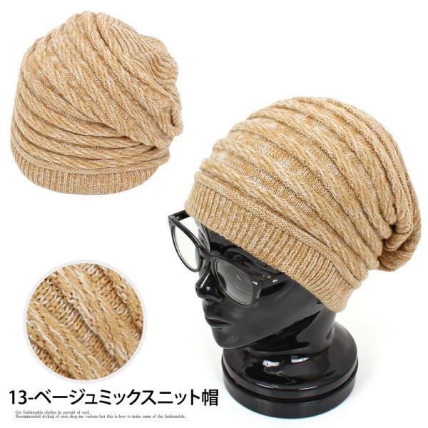 ニット帽 メンズ ニットキャップ つば付きニット帽 ニットキャスケット 帽子 レディース キャップ ファッション小物 秋冬 防寒 セール|menscasual|12