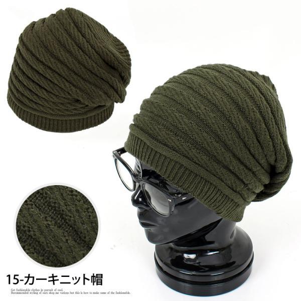ニット帽 メンズ ニットキャップ つば付きニット帽 ニットキャスケット 帽子 レディース キャップ ファッション小物 秋冬 防寒 セール|menscasual|13