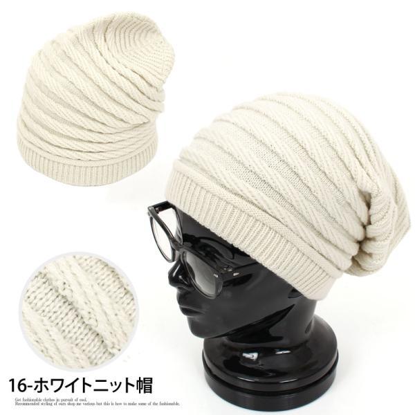 ニット帽 メンズ ニットキャップ つば付きニット帽 ニットキャスケット 帽子 レディース キャップ ファッション小物 秋冬 防寒 セール|menscasual|14