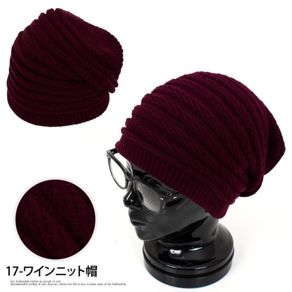 ニット帽 メンズ ニットキャップ つば付きニット帽 ニットキャスケット 帽子 レディース キャップ ファッション小物 秋冬 防寒 セール|menscasual|15