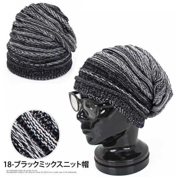 ニット帽 メンズ ニットキャップ つば付きニット帽 ニットキャスケット 帽子 レディース キャップ ファッション小物 秋冬 防寒 セール|menscasual|16