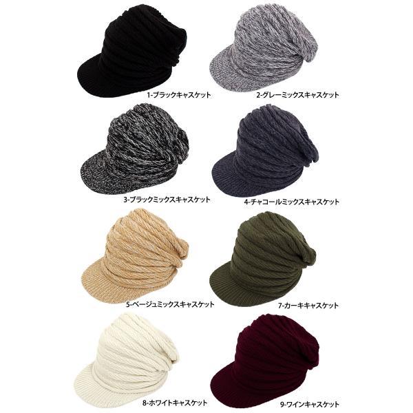 ニット帽 メンズ ニットキャップ つば付きニット帽 ニットキャスケット 帽子 レディース キャップ ファッション小物 秋冬 防寒 セール|menscasual|17