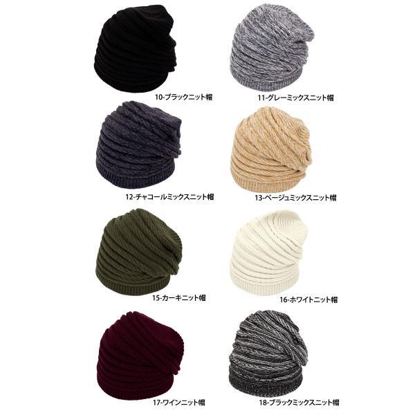 ニット帽 メンズ ニットキャップ つば付きニット帽 ニットキャスケット 帽子 レディース キャップ ファッション小物 秋冬 防寒 セール|menscasual|18