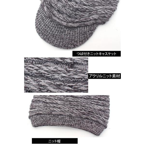 ニット帽 メンズ ニットキャップ つば付きニット帽 ニットキャスケット 帽子 レディース キャップ ファッション小物 秋冬 防寒 セール|menscasual|20