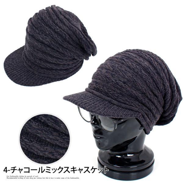 ニット帽 メンズ ニットキャップ つば付きニット帽 ニットキャスケット 帽子 レディース キャップ ファッション小物 秋冬 防寒 セール|menscasual|05