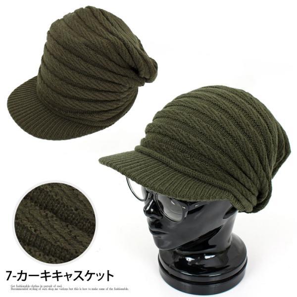 ニット帽 メンズ ニットキャップ つば付きニット帽 ニットキャスケット 帽子 レディース キャップ ファッション小物 秋冬 防寒 セール|menscasual|06