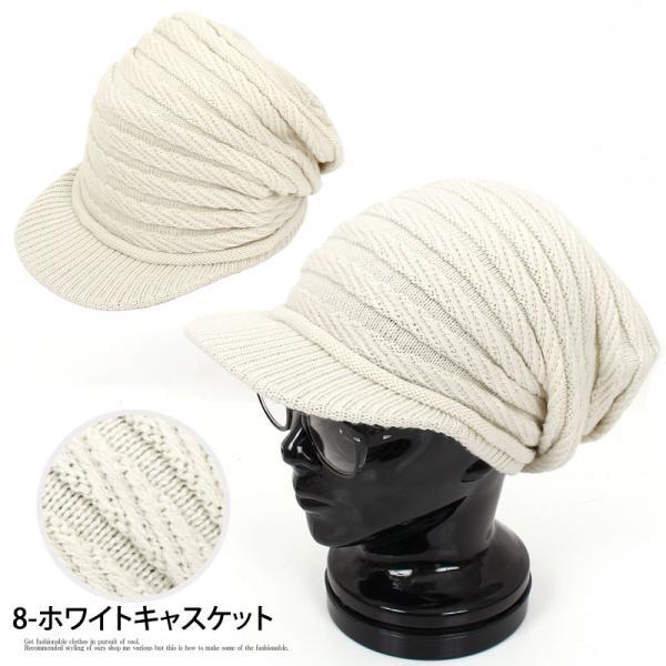 ニット帽 メンズ ニットキャップ つば付きニット帽 ニットキャスケット 帽子 レディース キャップ ファッション小物 秋冬 防寒 セール|menscasual|07