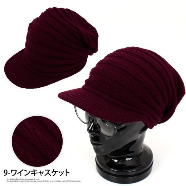 ニット帽 メンズ ニットキャップ つば付きニット帽 ニットキャスケット 帽子 レディース キャップ ファッション小物 秋冬 防寒 セール|menscasual|08