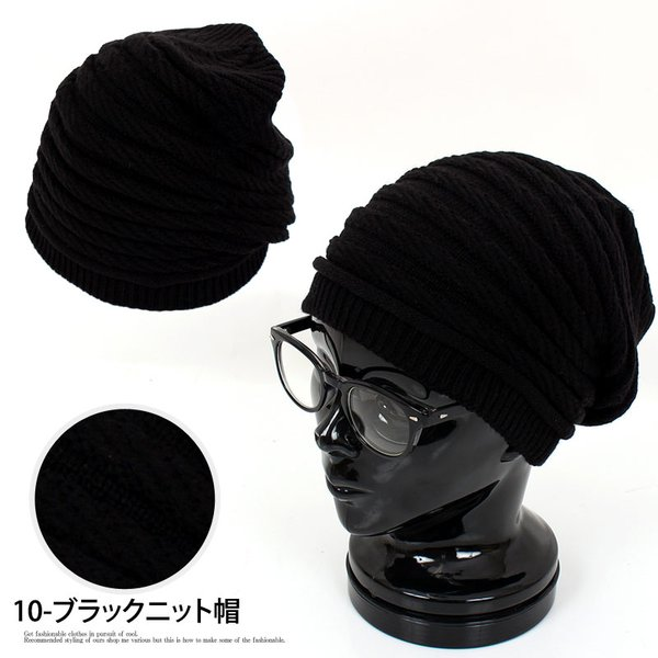 ニット帽 メンズ ニットキャップ つば付きニット帽 ニットキャスケット 帽子 レディース キャップ ファッション小物 秋冬 防寒 セール|menscasual|09