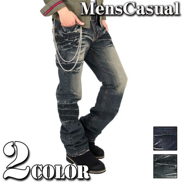 デニム メンズ ジーンズ 3点セット ベルト付き チェーン付き ストレートデニム|menscasual
