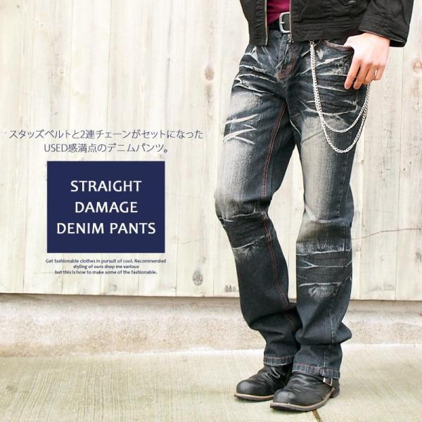 デニム メンズ ジーンズ 3点セット ベルト付き チェーン付き ストレートデニム|menscasual|04