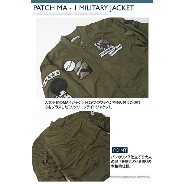 MA1 メンズ MA-1 ブルゾン ミリタリージャケット ワッペン付き ナイロンツイル フライトジャケット 秋冬 menscasual 07