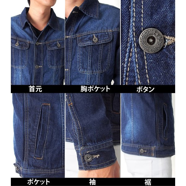デニムジャケット メンズ Gジャン ジージャン ブルゾン ビンテージ加工 ユーズド加工 アウター|menscasual|15