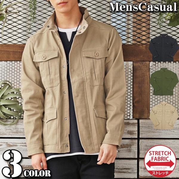ミリタリージャケット メンズ ブルゾン M-65 M65ジャケット ストレッチ素材 無地 フライトジャケット アウター ジャンパー menscasual