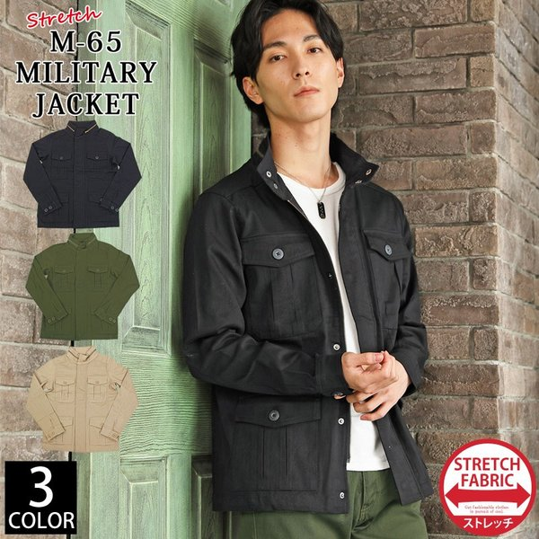 ミリタリージャケット メンズ ブルゾン M-65 M65ジャケット ストレッチ素材 無地 フライトジャケット アウター ジャンパー menscasual 02