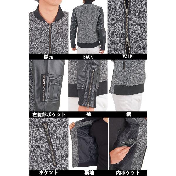 MA1 メンズ MA-1 ミリタリージャケット ブルゾン アウター ウール混 ネップツイード素材 フライトジャケット|menscasual|03