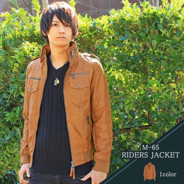 ライダースジャケット メンズ ミリタリージャケット M-65 メンズライダースジャケット フェイクレザー ブルゾン アウター|menscasual|03
