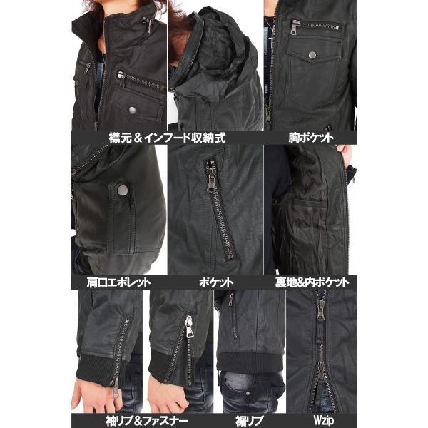 ライダースジャケット メンズ ミリタリージャケット M-65 メンズライダースジャケット フェイクレザー ブルゾン アウター|menscasual|06