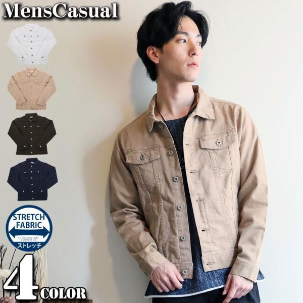 Gジャン メンズ ジージャン ミリタリージャケット ショート タイト デニムジャケット ブルゾン メンズファッション|menscasual