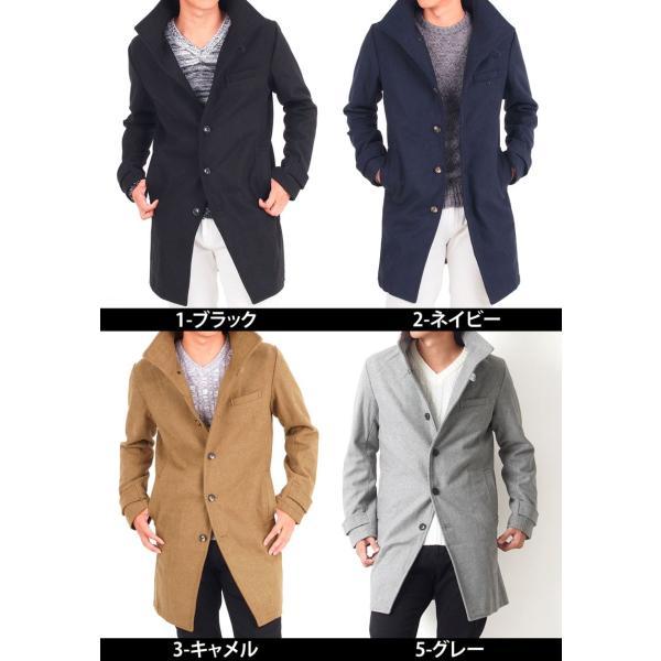 チェスターコート メンズ コート メルトンウール ロング丈 イタリアンカラー ロングコート スタンドネック|menscasual|12