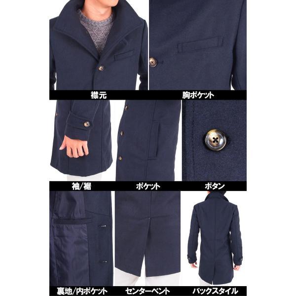 チェスターコート メンズ コート メルトンウール ロング丈 イタリアンカラー ロングコート スタンドネック|menscasual|13
