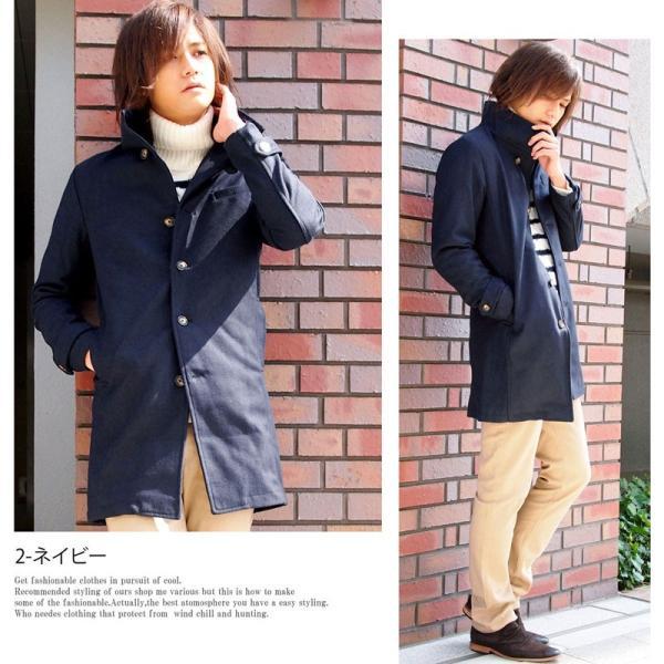 チェスターコート メンズ コート メルトンウール ロング丈 イタリアンカラー ロングコート スタンドネック|menscasual|05