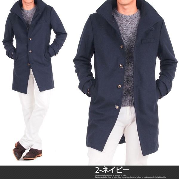チェスターコート メンズ コート メルトンウール ロング丈 イタリアンカラー ロングコート スタンドネック|menscasual|09