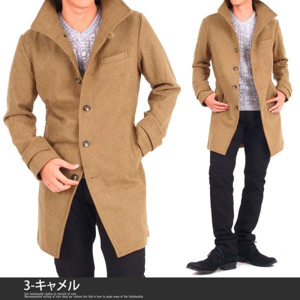 チェスターコート メンズ コート メルトンウール ロング丈 イタリアンカラー ロングコート スタンドネック|menscasual|10