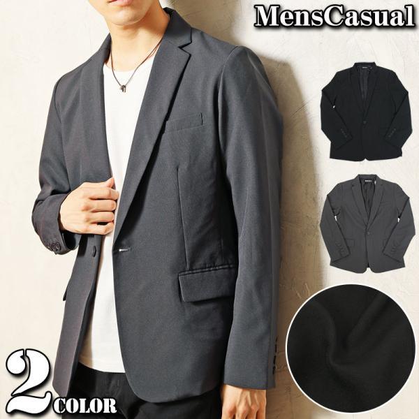 テーラードジャケット メンズ テーラードジャケット 2Bボタン 1B ブレザー 長袖 無地 ブラック 黒 グレー|menscasual