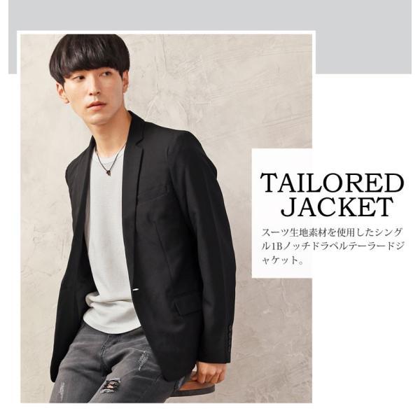 テーラードジャケット メンズ テーラードジャケット 2Bボタン 1B ブレザー 長袖 無地 ブラック 黒 グレー|menscasual|07