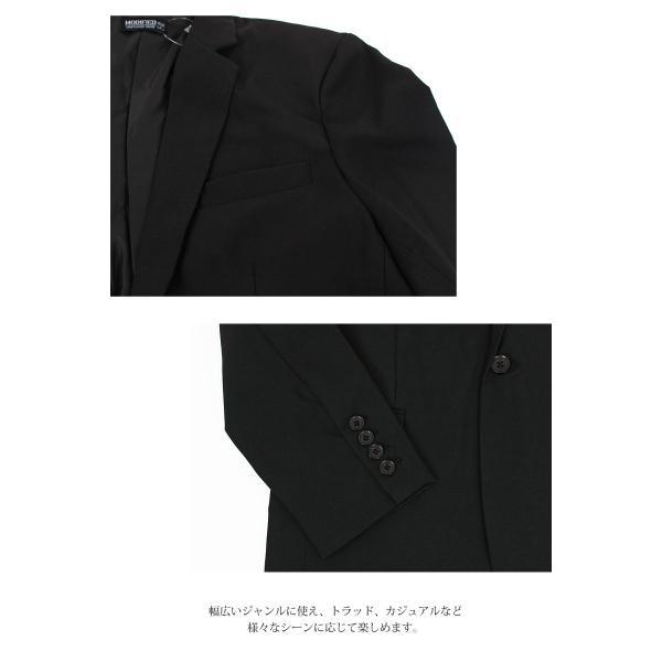 テーラードジャケット メンズ テーラードジャケット 2Bボタン 1B ブレザー 長袖 無地 ブラック 黒 グレー|menscasual|10