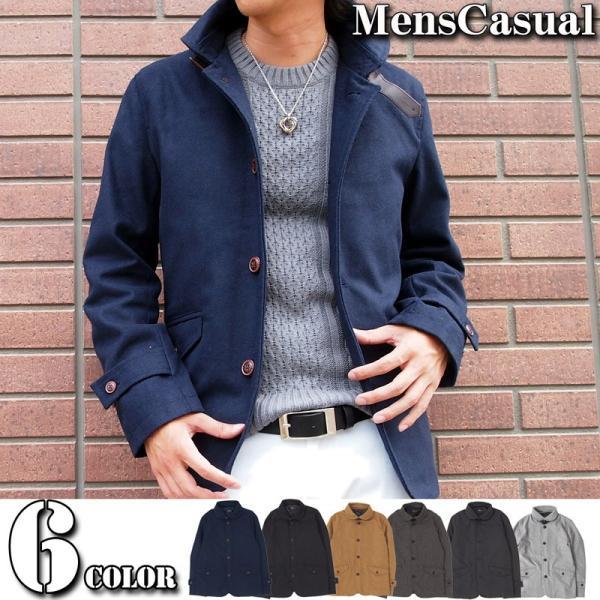 コート メンズ シングルコート ラウンドカラー ピーコート Pコート ジャケット メルトンウール テーラードジャケット 秋冬|menscasual