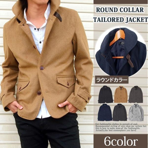 コート メンズ シングルコート ラウンドカラー ピーコート Pコート ジャケット メルトンウール テーラードジャケット 秋冬|menscasual|02