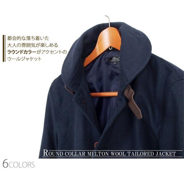 コート メンズ シングルコート ラウンドカラー ピーコート Pコート ジャケット メルトンウール テーラードジャケット 秋冬|menscasual|06