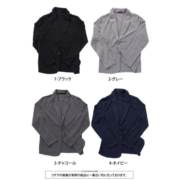 テーラードジャケット メンズ スウェット素材 ジャケット 無地 ノッチドラペル ストレッチ menscasual 15