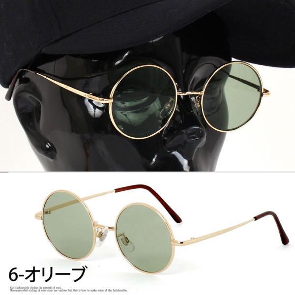 サングラス メンズ カラーレンズ 伊達メガネ 眼鏡 伊達めがね 丸メガネ ラウンドフレーム おしゃれ 人気 スモーク ライトカラー ブルー|menscasual|11