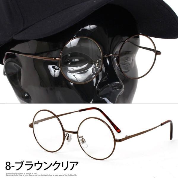 サングラス メンズ カラーレンズ 伊達メガネ 眼鏡 伊達めがね 丸メガネ ラウンドフレーム おしゃれ 人気 スモーク ライトカラー ブルー|menscasual|13