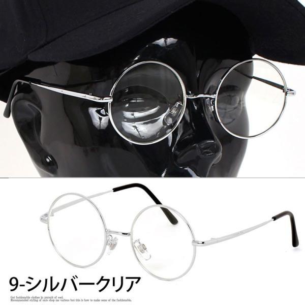 サングラス メンズ カラーレンズ 伊達メガネ 眼鏡 伊達めがね 丸メガネ ラウンドフレーム おしゃれ 人気 スモーク ライトカラー ブルー|menscasual|14