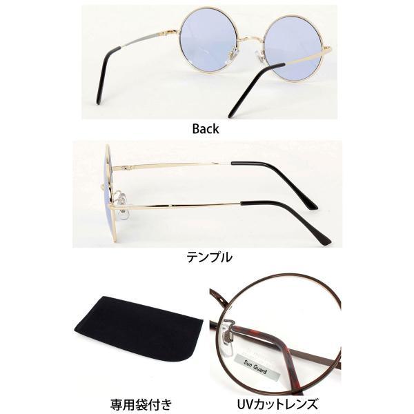 サングラス メンズ カラーレンズ 伊達メガネ 眼鏡 伊達めがね 丸メガネ ラウンドフレーム おしゃれ 人気 スモーク ライトカラー ブルー|menscasual|17