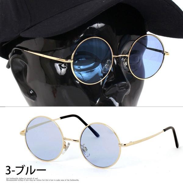サングラス メンズ カラーレンズ 伊達メガネ 眼鏡 伊達めがね 丸メガネ ラウンドフレーム おしゃれ 人気 スモーク ライトカラー ブルー|menscasual|08